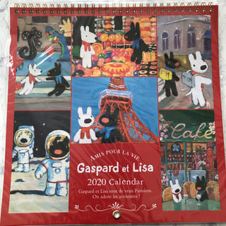 リサ&ガスパール 2020 カレンダー