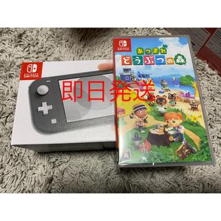 ニンテンドースイッチ(Nintendo Switch)の任天堂 スイッチ ライト グレー どうぶつの森セット(携帯用ゲーム機本体)