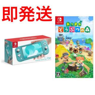 ニンテンドースイッチ(Nintendo Switch)の任天堂 スイッチ ライト コーラル どうぶつの森セット(携帯用ゲーム機本体)