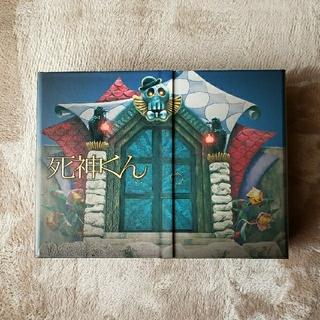 死神くん DVD-BOX (TVドラマ)