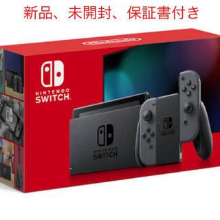 ニンテンドースイッチ(Nintendo Switch)の【新品、未開封】Nintendo switch 本体 黒 ブラック(家庭用ゲーム機本体)