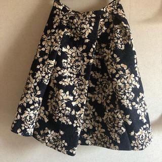 NARACAMICIE - ナラカミーチェ 定価25300円  フラワープリント スカート ジャガード