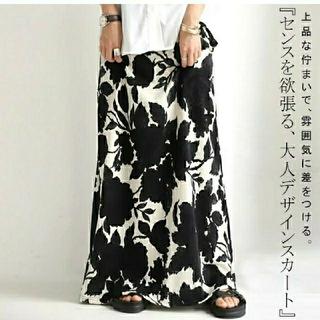 antiqua - ☆タグ付き新品・未使用☆アンティカ 花柄ロングスカート