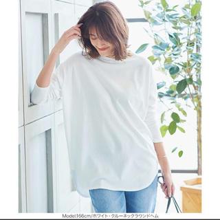 神戸レタス - ロンT コットン インナー 白  日本製 綿100