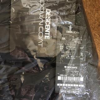 デサント(DESCENTE)の【新品•未開封】デサント スーパーロングダウン ベンチコート(ダウンジャケット)