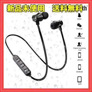 iPhone ,Android対応 ワイヤレスイヤホン(ヘッドフォン/イヤフォン)