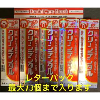 第一三共ヘルスケア - 歯ブラシ付■ クリーンデンタル トータルケア 100g  5個■12個に変更可