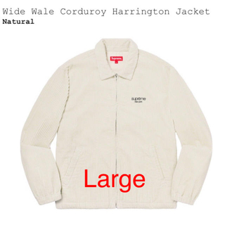 Supreme - Wide Wale Corduroy Harrington Jacket