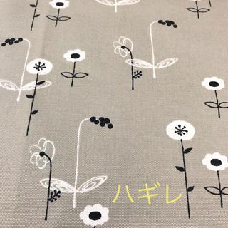 ハギレ 綿 シックな花柄(生地/糸)