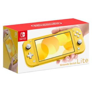 ニンテンドースイッチ(Nintendo Switch)の任天堂スイッチ イエロー 新品、未開封(携帯用ゲーム機本体)