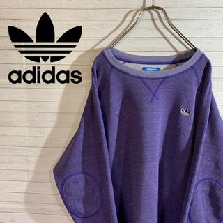 adidas - 【adidas】アディダス 希少カラー ワンポイント刺繍ロゴ トレーナー