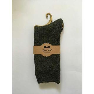 ①靴下 3足set 22.5-25cm(ソックス)