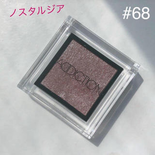 ADDICTION - 送料込み♡アディクション♡アイシャドウ♡68番ノスタルジア♡新品未開封
