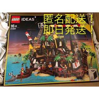 レゴ LEGO アイデア 赤ひげ船長の海賊島 21322 ブロック
