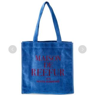 メゾンドリーファー(Maison de Reefur)の新品 未開封 メゾンドリーファー トート(トートバッグ)