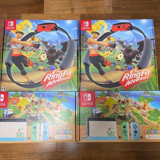 ニンテンドースイッチ(Nintendo Switch)のあつまれどうぶつの森セット 本体同梱版 2台+リングフィット アドベンチャー2台(家庭用ゲーム機本体)