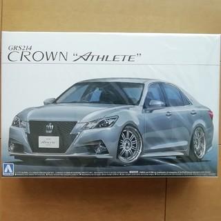 アオシマ(AOSHIMA)の絶版 クラウン GRS 214 1/24 ザベストカー アスリート(プラモデル)