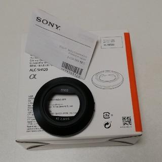 ソニー(SONY)のSONY ALC-SH129 SEL35F28用レンズフード 新品(レンズ(単焦点))