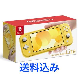 ニンテンドースイッチ(Nintendo Switch)の【新品未開封】任天堂 スイッチ ライト イエロー 即購入可(家庭用ゲーム機本体)