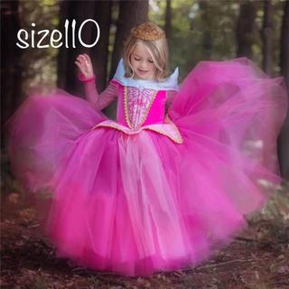 オーロラヒメ(オーロラ姫)のオーロラ姫 ドレス 眠れる森の美女 ドレス❤️サイズ110 (ドレス/フォーマル)