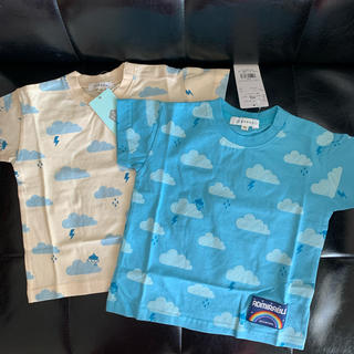 サンカンシオン(3can4on)の新品未使用 3can4on Tシャツ 2枚セット 80 ベビー キッズ 保育園(Tシャツ)