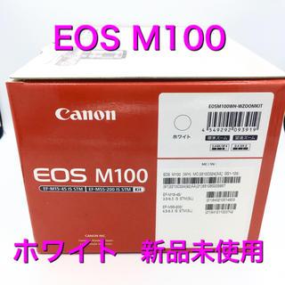 Canon - 新品未使用★ Canon EOS M100 ★レンズキット(ホワイト) 保証書付