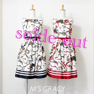 エムズグレイシー(M'S GRACY)のエムズグレシー❤️ ワンピース size 38 未使用(ひざ丈ワンピース)