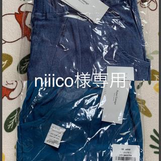 niiico様専用(カジュアルパンツ)