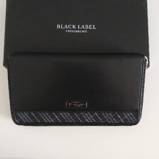 ブラックレーベルクレストブリッジ(BLACK LABEL CRESTBRIDGE)のブラックレーベル 長財布(長財布)