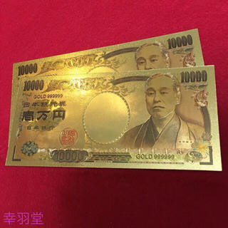 sachi様専用⭐️5枚セット⭐️(折り財布)