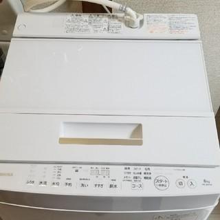東芝 - 東芝(TOSHIBA)8kg 洗濯機