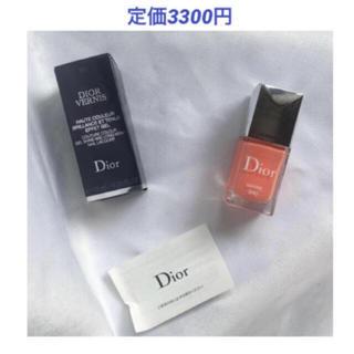 Dior - 最終値下げ  限定品 Dior  ディオール ヴェルニ 340 MAYBE