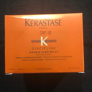 ケラスターゼ(KERASTASE)のケラスターゼ DP オレオリラックス ヘアトリートメント(トリートメント)