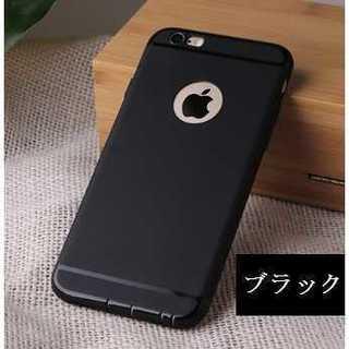 【送料無料】 iphone6/6s用  薄さ2mm! シンプルライン(ブラック)(iPhoneケース)