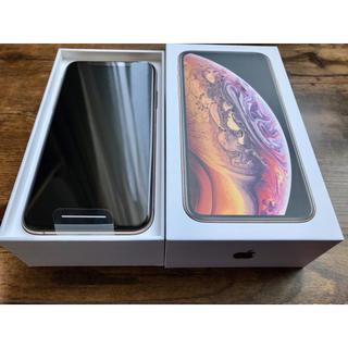 アイフォーン(iPhone)のiPhone Xs 256GB ゴールド 新品未使用SIMフリー(スマートフォン本体)