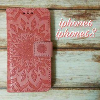◇iphoneケース ひまわり ピンク iPhone6/iphone6S◇(iPhoneケース)
