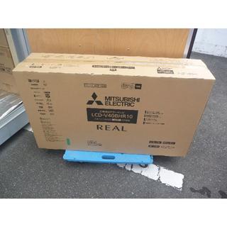 ミツビシデンキ(三菱電機)の三菱電機 REAL LCD-V40BHR10(テレビ)