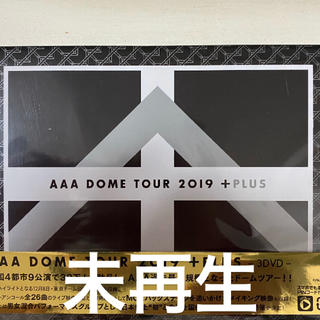 AAA - 【未再生】AAA DOME TOUR 2019 +PLUS (DVD3枚組)
