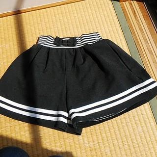 キュロットスカート 120cm
