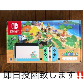 Nintendo Switch - Nintendo 新品 Switch あつまれ どうぶつの森セット 本体同梱版