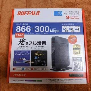Buffalo - WSR-1166DHP2 BUFFALO無線ルーター