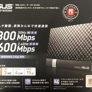 エイスース(ASUS)の無線ルーター (PC周辺機器)