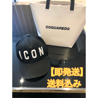 DSQUARED2 - ディースクエアード dsquared2 キャップ 【即発送】