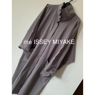 イッセイミヤケ(ISSEY MIYAKE)のme ISSEY MIYAKE / コート(ロングコート)