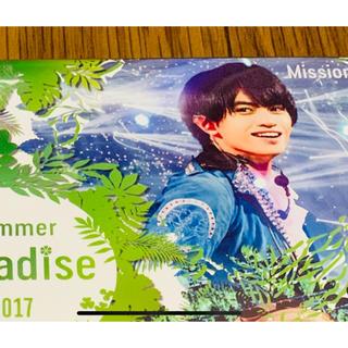 Johnny's - サマパラ Summer Paradise 2017 中島健人 DISCのみ