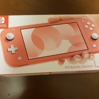 Nintendo Switch - SwitchLiteコーラル