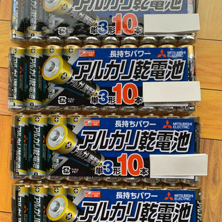ミツビシ(三菱)の三菱 単3アルカリ乾電池40本(10本×4)(バッテリー/充電器)