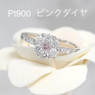 Pt ファンシーピンクダイヤモンドリング 0.074ct