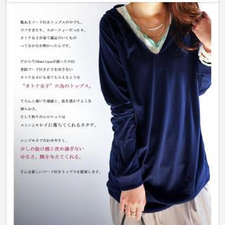 antiqua - ☆即購入OK・新品・未使用品・完売品・antiqua☆