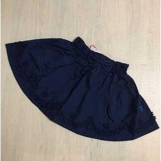 KP - ニットプランナー KP スカート スカパン 110 紺 ネイビー